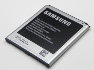 gh43-03833a-samsung-gt-i9505-galaxy-s4-battery-li-ion-b600be-2600mah,51b109de2341a